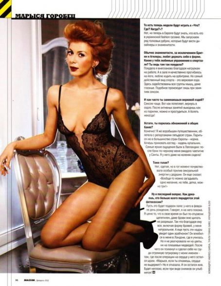 Marysja Gorobetz - Maxim Magazine Pictorial [Ukraine] (February 2012)