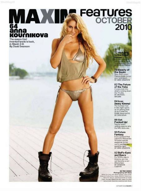 Anna Kournikova Maxim US October 2010