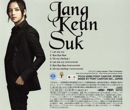 "Keun Suk Jang - Jang Geun Suk's ""Let me cry"" album Photos"
