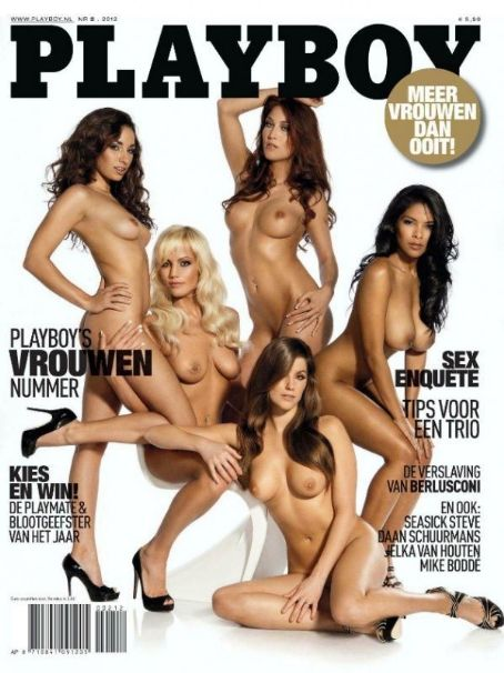 Unknown - Playboy Magazine Cover [Netherlands] (February 2012)