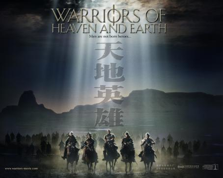 Warriors of Heaven and Earth  (2003)