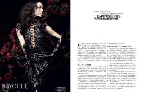 Maggie Q - Vogue Magazine Pictorial [China] (October 2011)