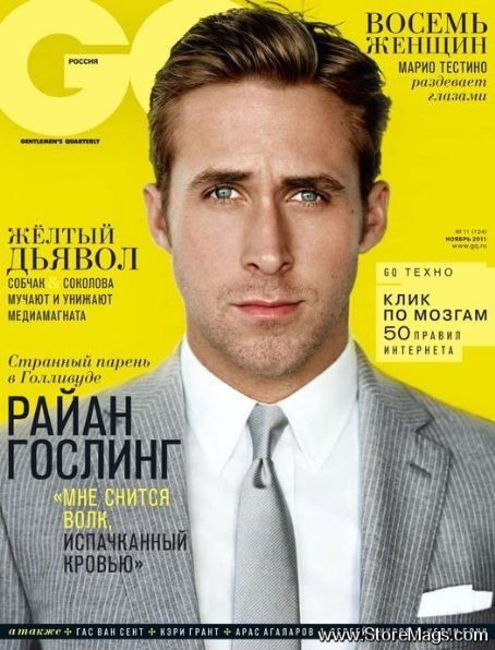 Ryan Gosling - GQ Magazine Cover [Russia] (November 2011)