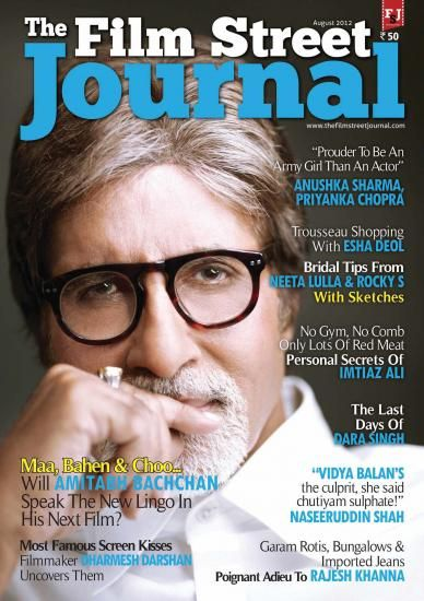 Amitabh Bachchan - The Film Street Journal Magazine Cover [India] (August 2012)