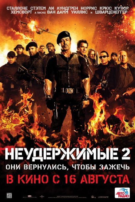 Jean-Claude Van Damme - The Expendables 2