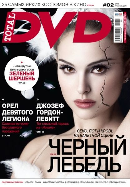 Natalie Portman - Total DVD Magazine Cover [Russia] (February 2011)