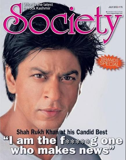 Shah Rukh Khan - Society Magazine Cover [India] (July 2012)