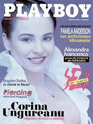 Corina Ungureanu - Playboy Magazine Cover [Romania] (January 2000)