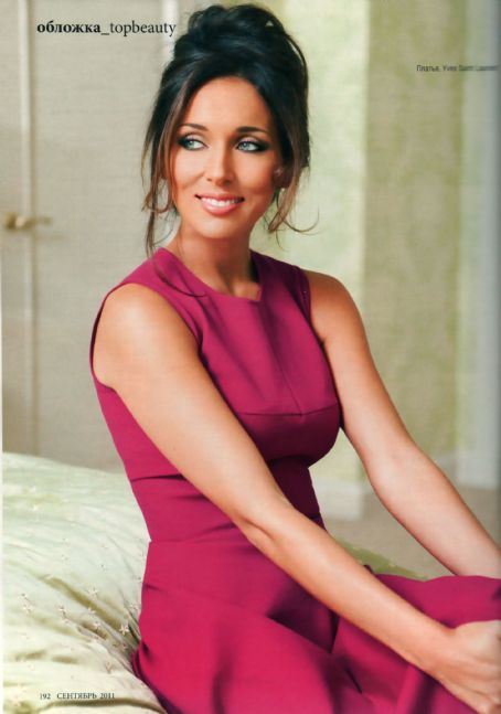 Alsou - Top Beauty Magazine Pictorial [Russia] (September 2011)