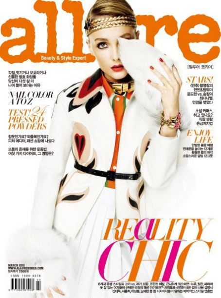 Snejana Onopka - Allure Magazine Cover [Korea, North] (March 2011)