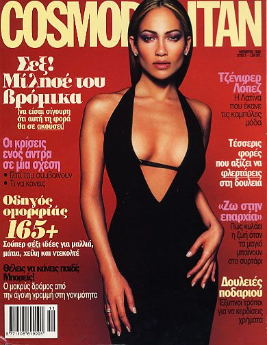 Jennifer Lopez - Cosmopolitan Magazine Cover [Greece] (September 2000)