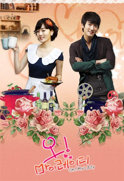 Rim Chae Oh! My Lady Korean Drama 2010 Posters