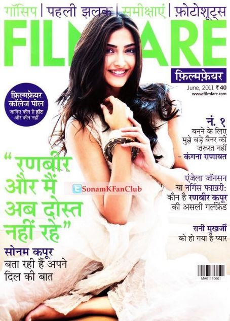 Sonam Kapoor - Filmfare Magazine Cover [India] (1 June 2011)