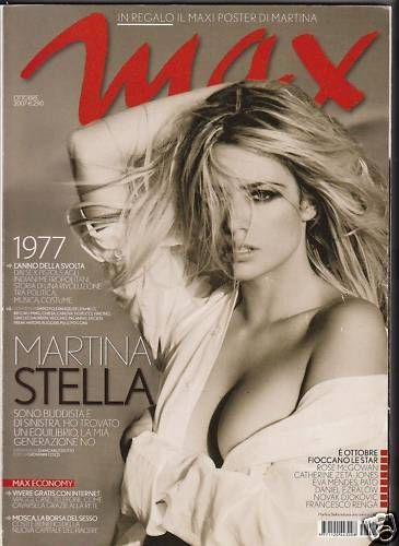 Martina Stella - Max Magazine Cover [Italy] (October 2007)