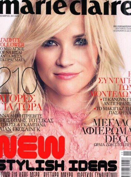 Reese Witherspoon - Marie Claire Magazine Cover [Greece] (November 2011)