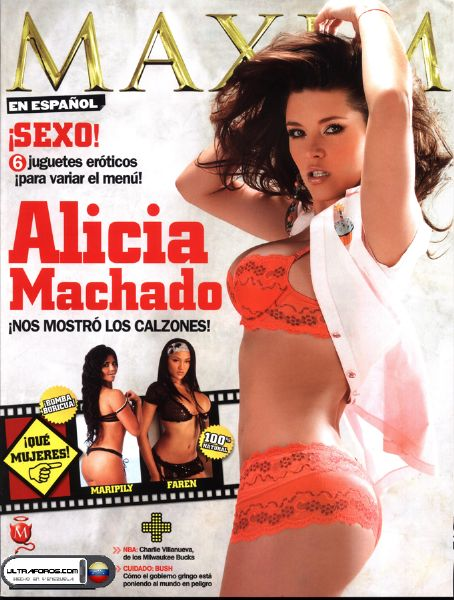 Alicia Machado - Maxim Magazine [Venezuela] (November 2007)
