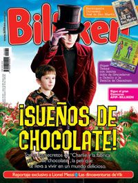 Freddie Highmore - OTHER Magazine [Argentina] (5 August 2005)