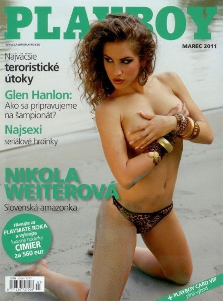 Nikola Wieterová - Playboy Magazine Cover [Slovakia] (March 2011)