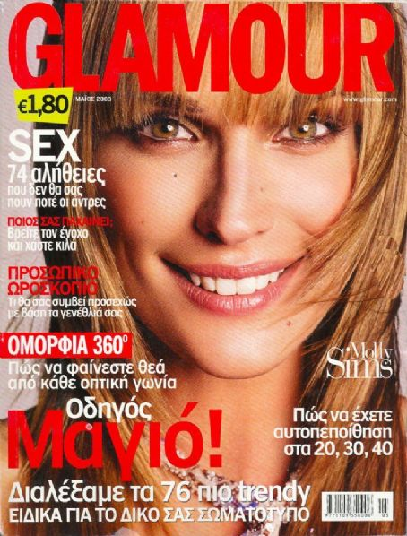 Molly Sims - Glamour Greece May 2003