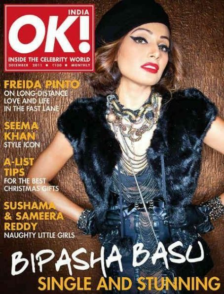 Bipasha Basu - OK! Magazine Cover [India] (December 2011)
