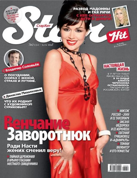 Anastasiya Zavorotnyuk - Star Hits Magazine Cover [Russia] (20 October 2008)