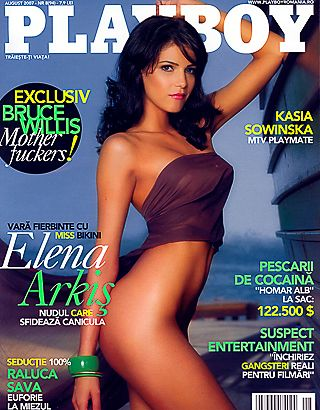 Elena Arkis - Playboy Magazine Cover [Romania] (August 2007)