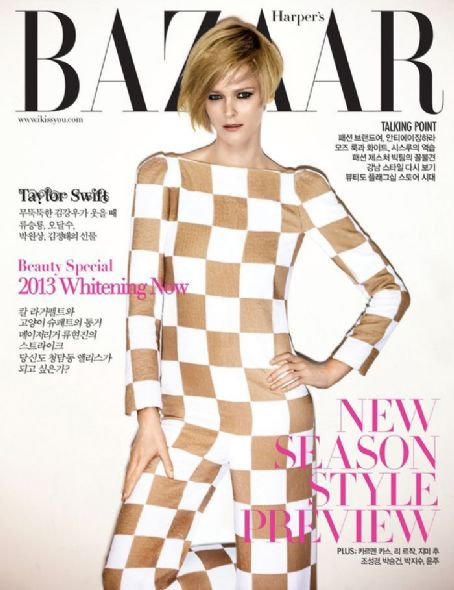Carmen Kass - Harper's Bazaar Magazine Pictorial [Korea, South] (February 2013)