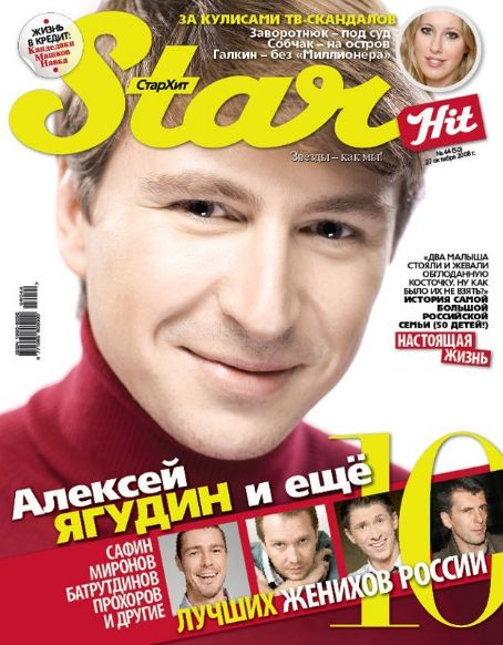Alexei Yagudin - Star Hits Magazine Cover [Russia] (27 October 2008)
