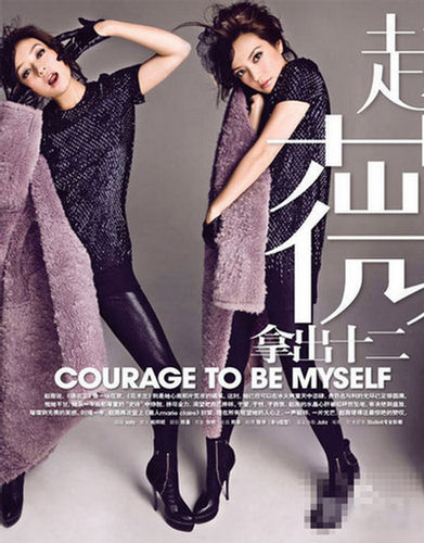 Zhao Wei  Marie Claire China December 2009